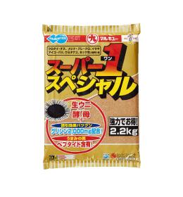 スーパー1(ワン)スペシャル_1