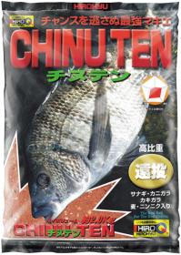 チヌTEN_1