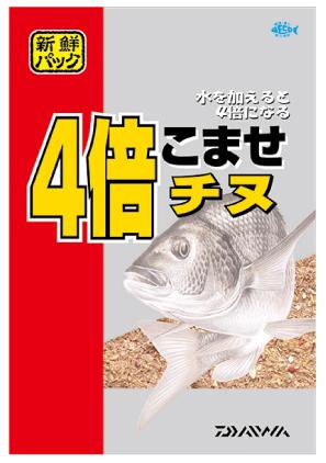 4倍こませチヌ_1