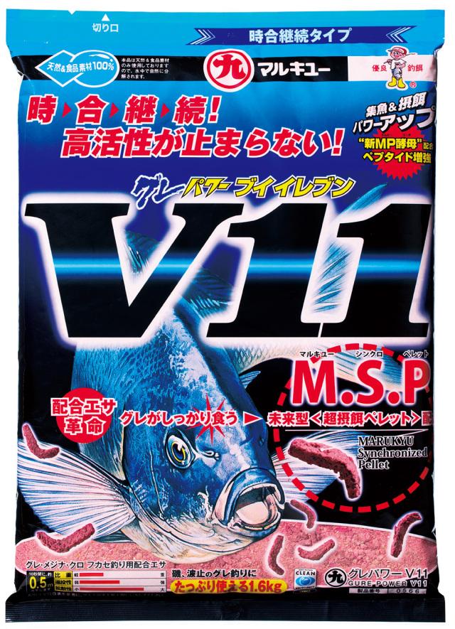 マルキュー 配合エサ グレパワーV11