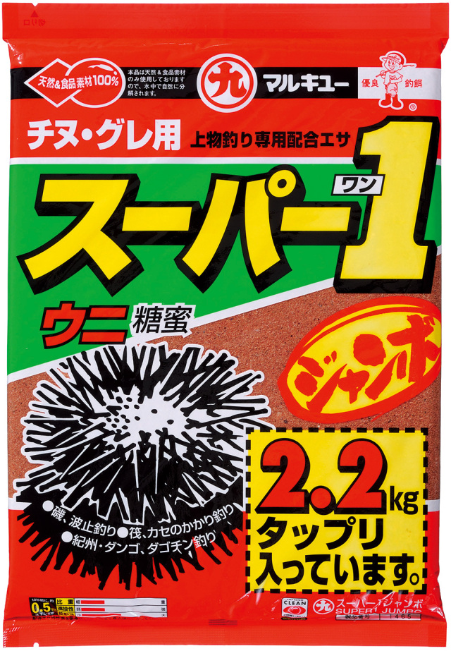 マルキュー 配合エサ スーパー1(ワン)ジャンボ