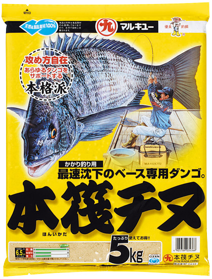 マルキュー 配合エサ 本筏(ほんいかだ)チヌ