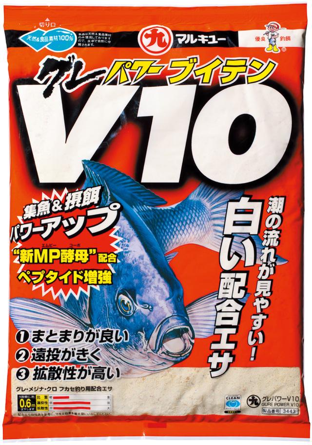 マルキュー 配合エサ グレパワーV10(ブイテン)
