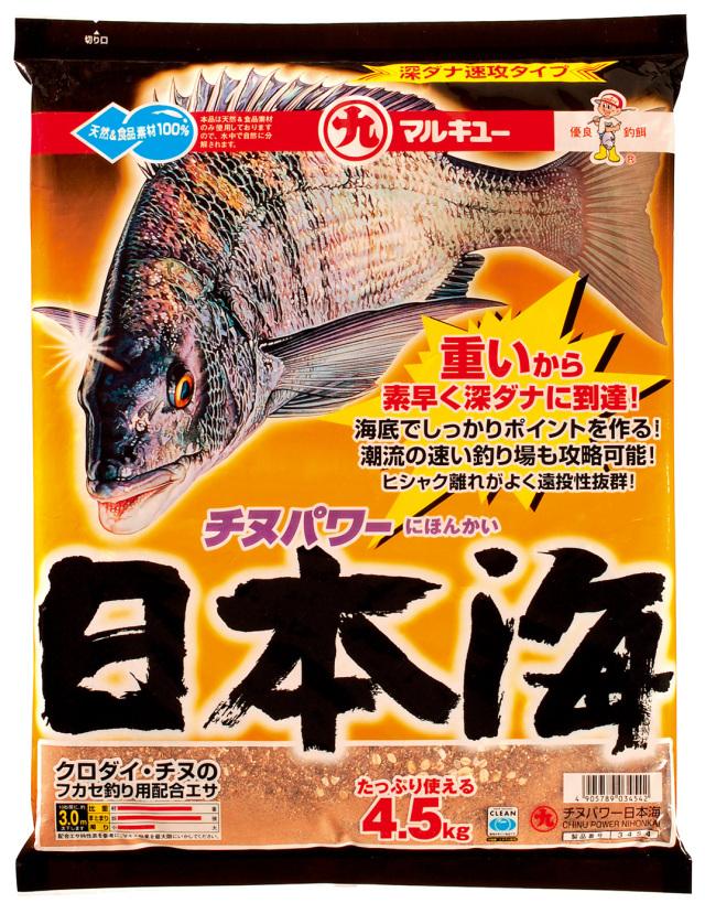 マルキュー 配合エサ チヌパワー日本海