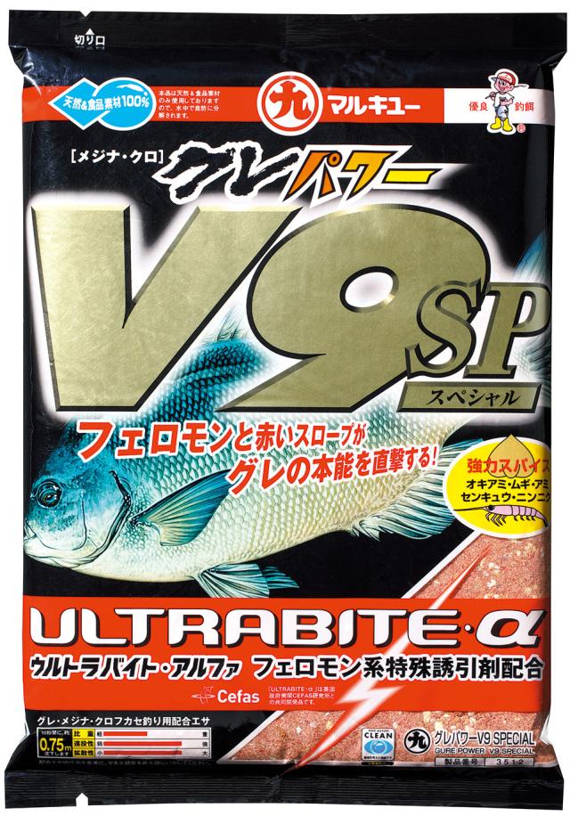 マルキュー 配合エサ グレパワーV9(ブイナイン)スペシャル