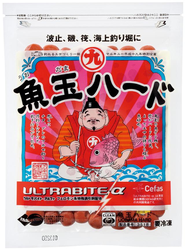 マルキュー 冷凍エサ 魚玉ハード