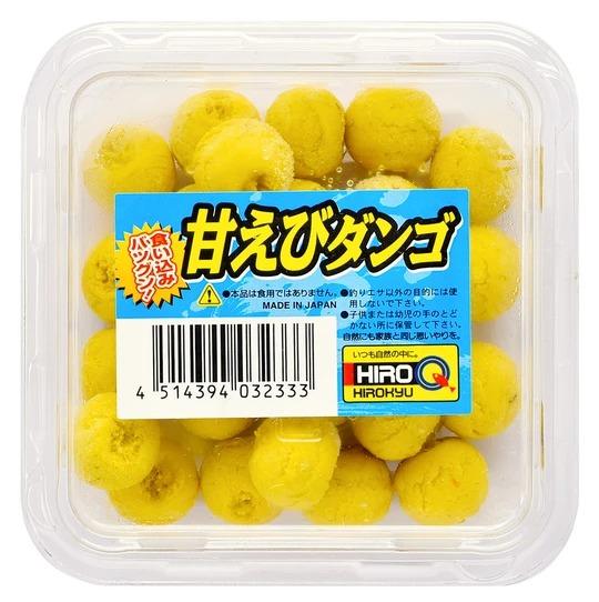 ヒロキュー 冷凍エサ 甘えびダンゴ