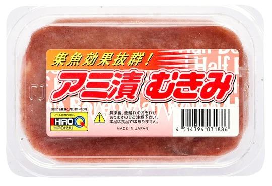 ヒロキュー 冷凍エサ アミ漬 むきみ