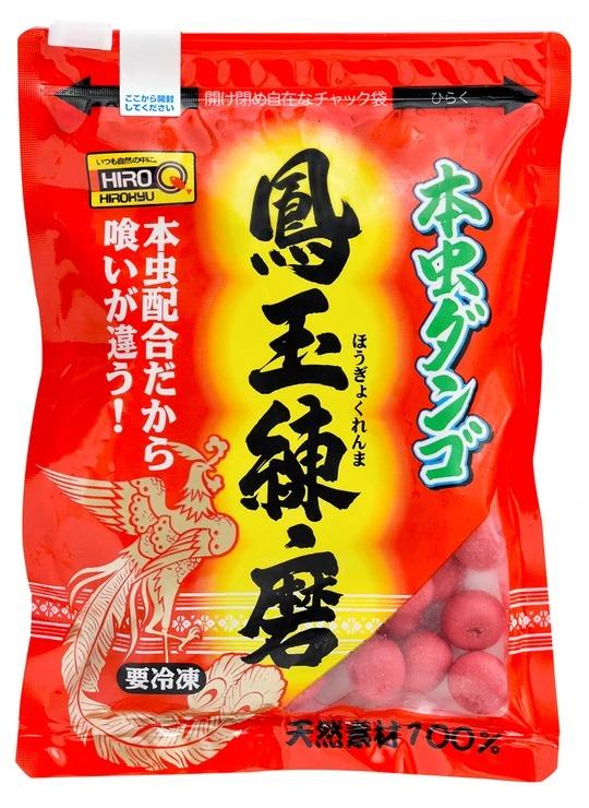 ヒロキュー 冷凍エサ 本虫ダンゴ鳳玉練磨