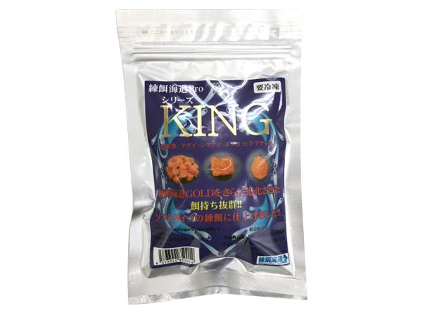 練餌海道Proシリーズ KING ソフトタイプ