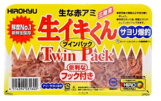 ヒロキュー 冷凍エサ 生イキくん ツインパック 赤アミ