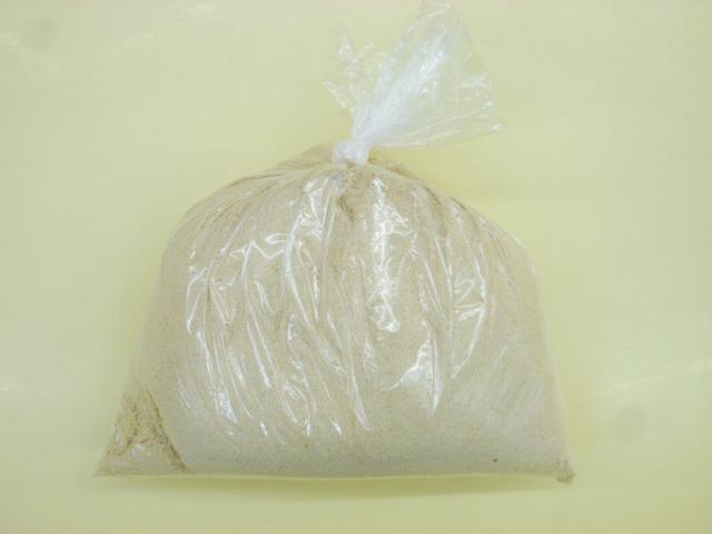 オリジナル 配合えさ 素ヌカ(1kg)