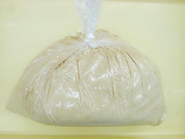 オリジナル 配合えさ 素ヌカ(2kg)