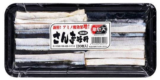 ヒロキュー 冷凍エサ 韋駄天 さんま短冊