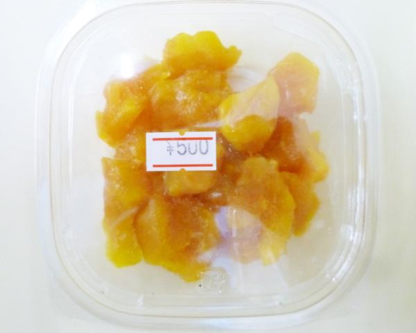 冷凍エサ ササミパック(黄)