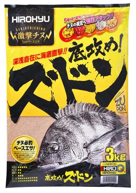 ヒロキュー 配合エサ 底攻めズドン(041229)