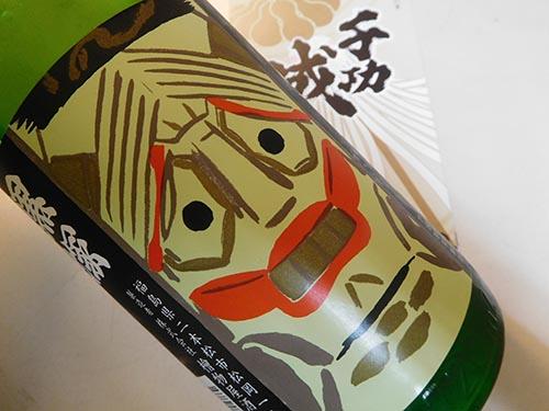 安達ヶ原 黒塚 本醸造原酒 720ml (箱無し)