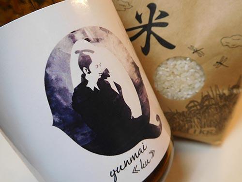 Q Ku クー 純米原酒 720ml