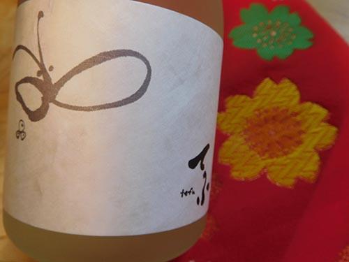 国権酒造 純米酒 てふ 300ml