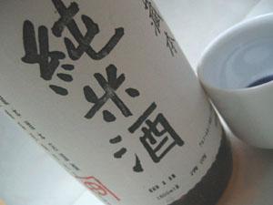 純米酒 行光 720ml (箱無し) 【6月中旬入荷予定】