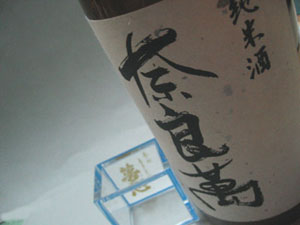 奈良萬 純米酒 1.8L