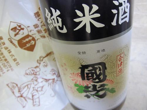 國光 純米酒 1.8L 小原酒造