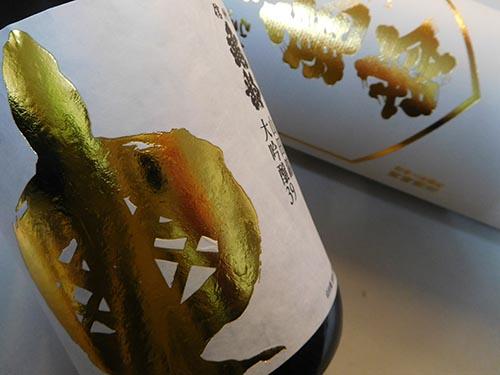 信州亀齢 大吟醸39 亀 (き) 山田錦 720ml (筒箱入り)