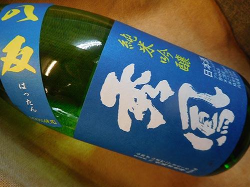 秀鳳 純米吟醸 八反(箱無し) 1.8L