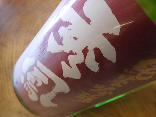 恋おまち 純米吟醸 1.8L (箱無し)