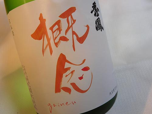 秀鳳 概念本醸造 超甘口酒 720ml (箱無し)