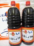 土佐醤油 2本セット