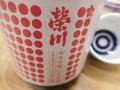 榮川 福乃香 純米吟醸1火原酒 300ml