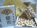 銀杏 籐九郎 3L 100g(小袋入り)
