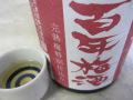 梅香 百年梅酒 完熟梅特別仕込み 720ml