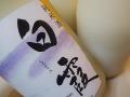 白霞純米にごり酒 720ml (箱無し)