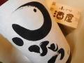 心ひとつ 純米無濾過原酒 1.8L (箱無し)