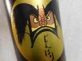 特別本醸造 金のじょっぱり 1.8L (箱無)