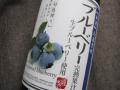 ブルーベリージュース 720ml
