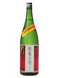 猫魔の雫 純米吟醸 ひやおろし 1.8L