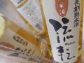 長期熟成純米酒 流転(るてん) 300ml (クリアカートン入り)
