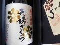 夫婦さくら 純米大吟醸酒 720ml (箱入り)