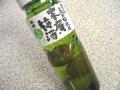 末廣梅酒(会津高田梅実入り) 720ml