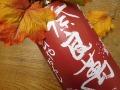奈良萬 純米「ひやおろし」 1.8L