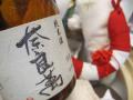 奈良萬 純米酒 300ml
