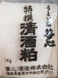 特選 清酒粕 夢心 1kg