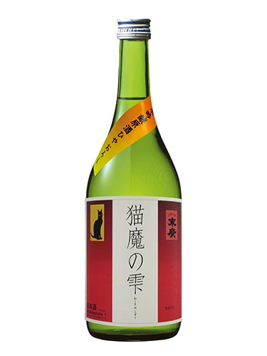猫魔の雫 純米吟醸 ひやおろし 720ml
