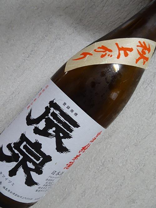 辰泉 秋上り純米酒 720ml (箱無し)