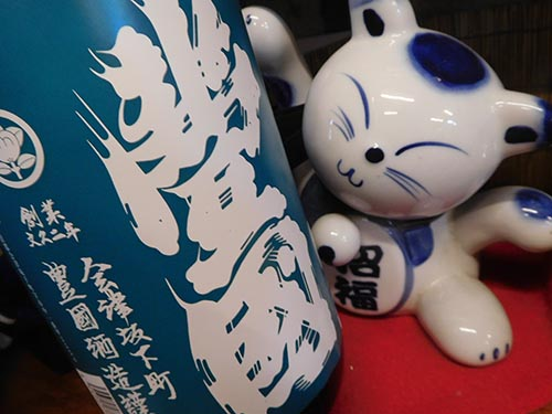 豐圀 純米吟醸中取り生原酒 1.8L (箱無し)