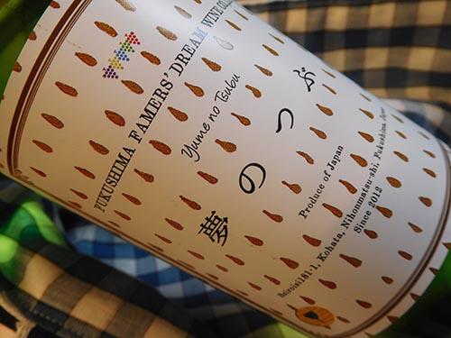 夢のつぶ 白ワイン 720ml (箱無し)