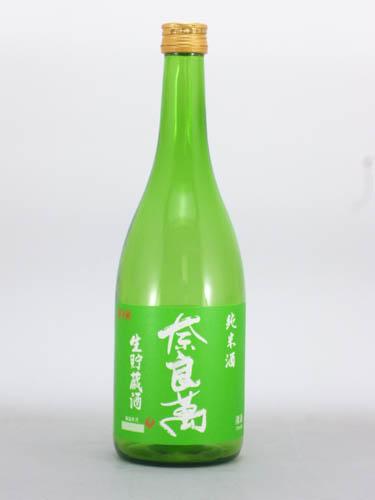 奈良萬 純米生貯蔵酒 720ml